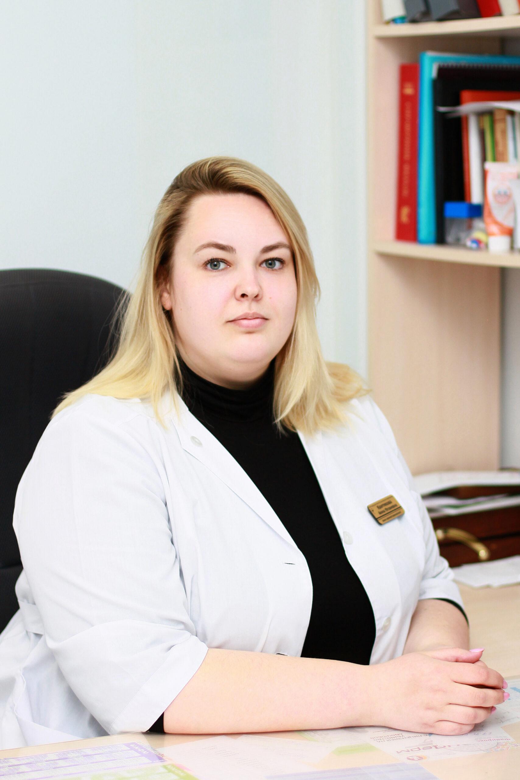 Крутикова Анна Игоревна