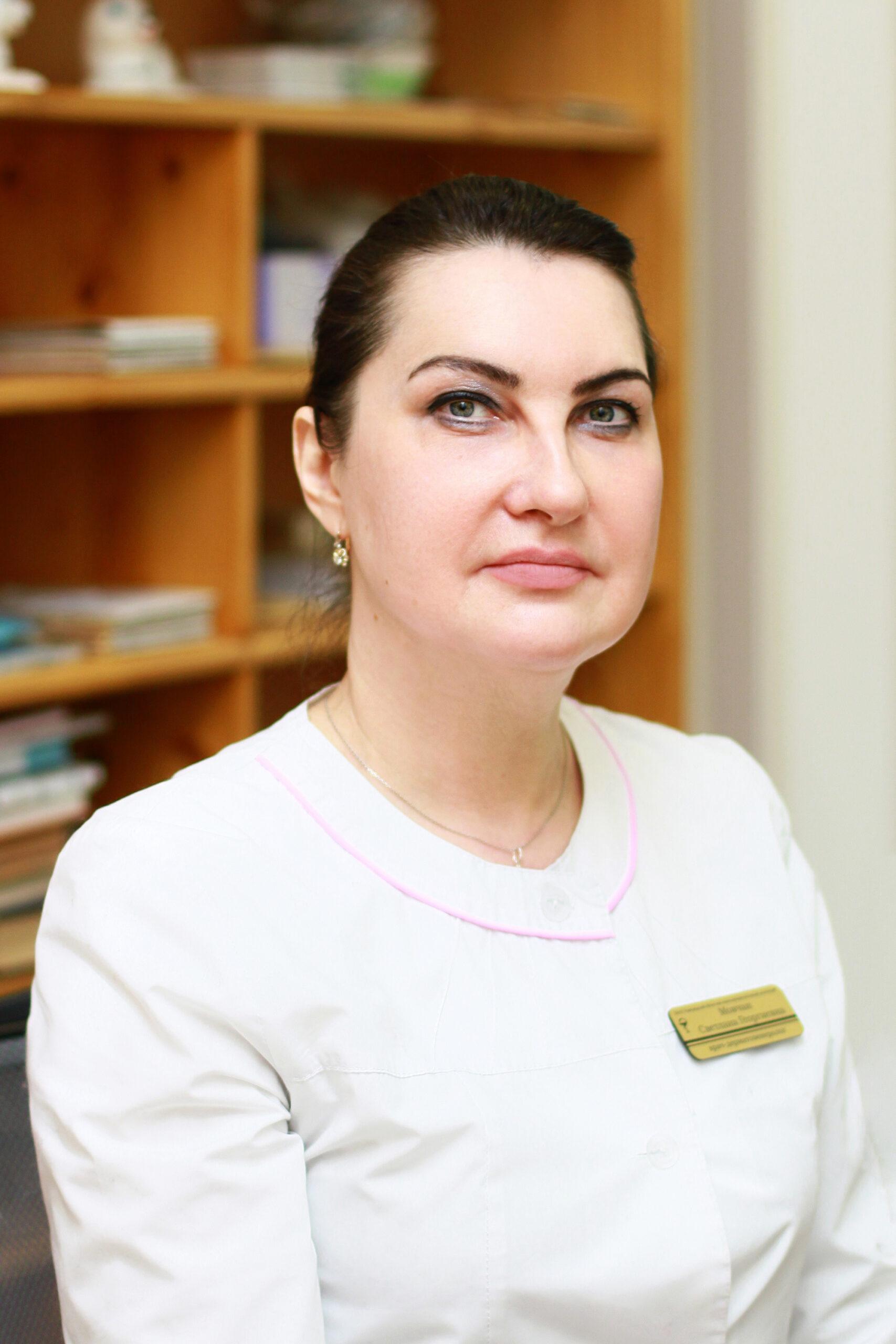 Мовчан Светлана Георгиевна
